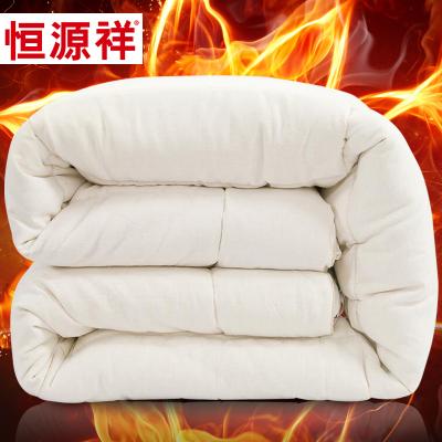 恒源祥棉花被 纯棉花新疆棉被 加厚10斤冬被 双人棉絮保暖棉被子