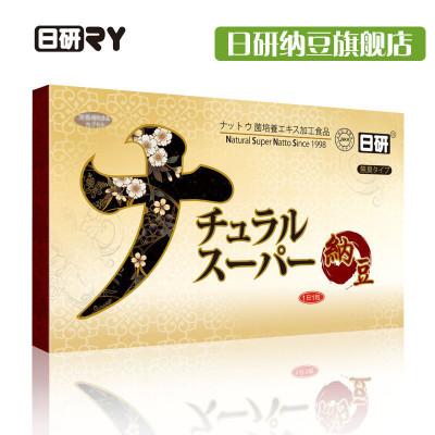 日研日本超濃縮納豆激酶軟膠囊1盒/40粒裝/日本原裝進口