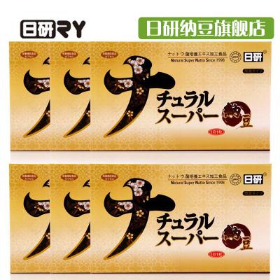 日研日本超濃縮納豆激酶軟膠囊6盒裝/40粒/盒/日本原裝進口
