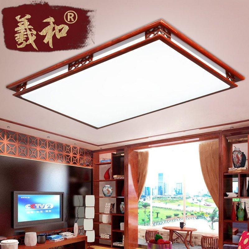羲和中式灯具 led客厅吸顶灯 复古实木卧室餐厅灯 亚克力厨房灯 7028图片