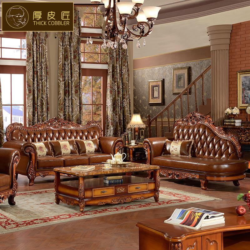 厚皮匠 欧式真皮沙发组合实木高档美式大户型雕花沙发图片