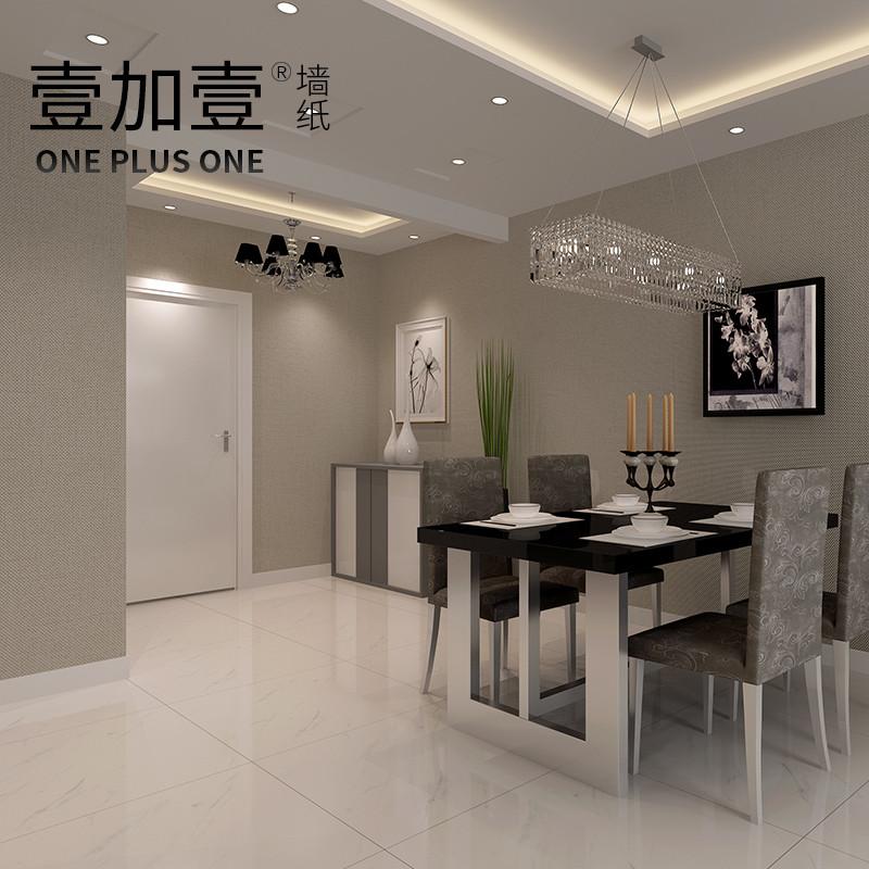 壹加壹 无纺布素色墙纸现代简约纯色壁纸卧室客厅背景
