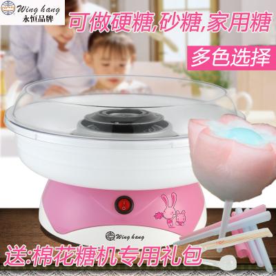 WingHangB758儿童棉花糖机器家用电动棉花糖机多功能插电式卷棉花糖机器