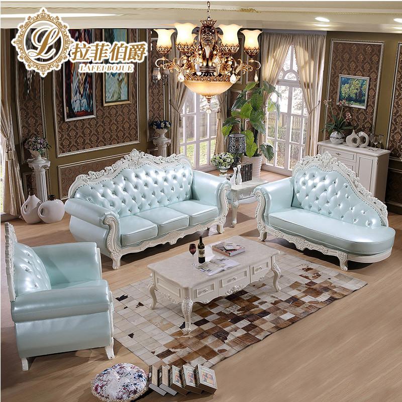 拉菲伯爵 沙发 欧式沙发 客厅家具 真皮沙发 布艺沙发