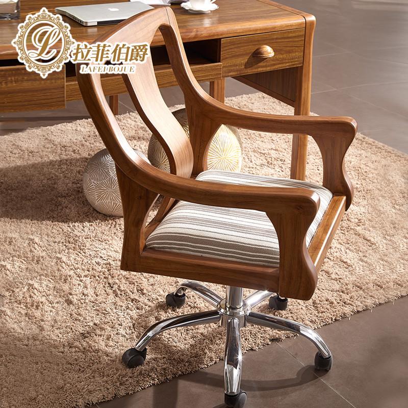 拉菲伯爵家具 电脑椅 现代中式实木办公桌椅子 书房电脑座椅 转椅 ly