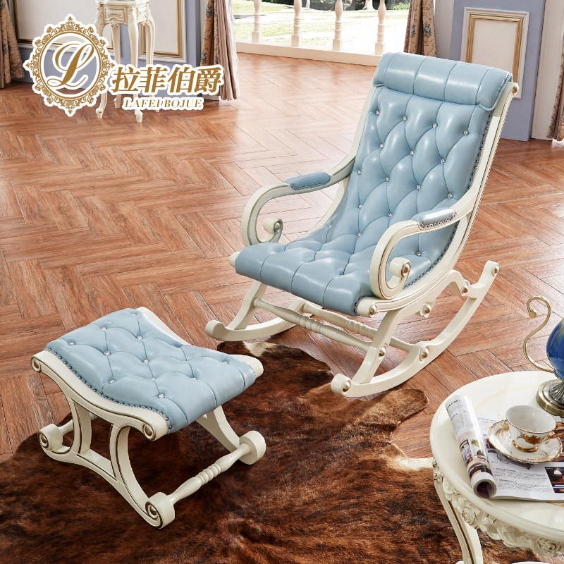 拉菲伯爵家具 摇椅 欧式阳台皮艺桌椅 小户型客厅休闲