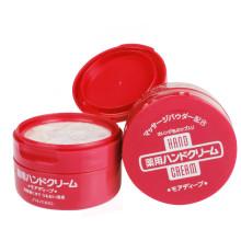 日本进口Shiseido资生堂尿素护手霜深层滋润保湿水嫩润肤霜秋冬防干燥开裂 红罐100g