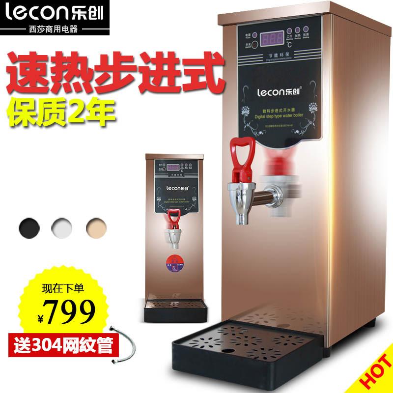 全自动商用不锈钢电热步进式逐层进水饮开水器 进口温控器 开水桶保温