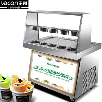 lecon樂創炒酸奶機25L炒冰機商用炒冰淇淋炒奶35KG產冰量冰激凌卷機1600W功率單壓縮機單鍋極快炒冰粥機