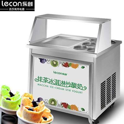 lecon樂創炒冰機商用炒酸奶機炒奶果機 18L容量 圓平單鍋雪花酪泰式炒冰淇淋卷機