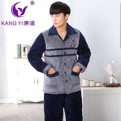 香港康谊夹棉睡衣男冬季加厚珊瑚绒男士睡衣加绒三层夹棉家居服冬