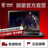MSI/微星 GE62 6QC-867XCN 六代I5+960M显卡+128G固态游戏笔记本