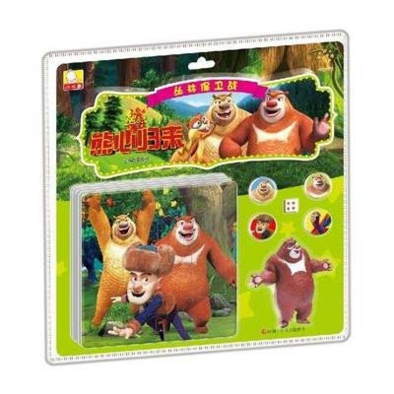 熊出没之熊心归来拼图:丛林保卫战图片