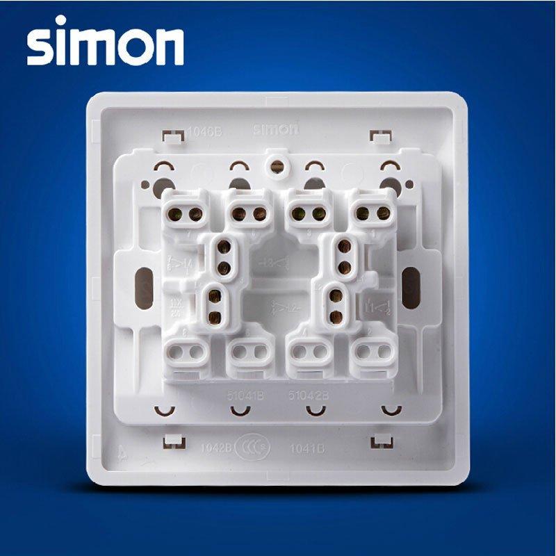西蒙正品开关插座面板55系列雅白四开单控开关86型面板n51041b
