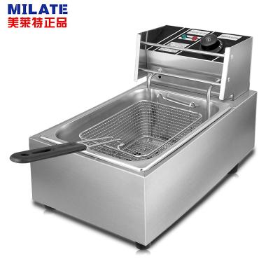美莱特(MILATE)单缸电炸炉商用油炸锅油条机 薯塔机炸鸡
