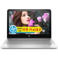 惠普(HP)ENVY13-d046TU 13.3英寸笔记本(i7-6500U 8G 256GB SSD QHD+)