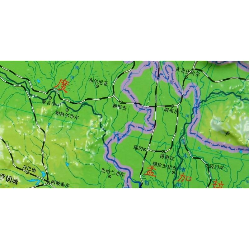 中国地形图精雕版凹凸立体地形图1米x0.
