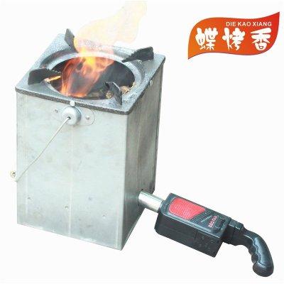 蝶烤香点碳炉 锌铁合金柴火炉 野外烧烤炉简易炉带鼓风机