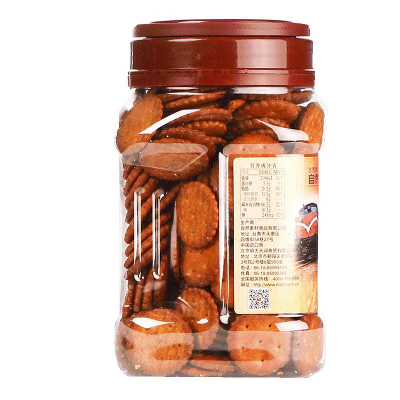 自然素材美味黑糖饼365g/罐 台湾进口 一鼎美食