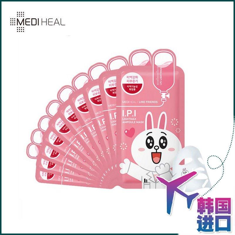 韩国可莱丝nmf卡通动物面膜 粉色清洁白皙