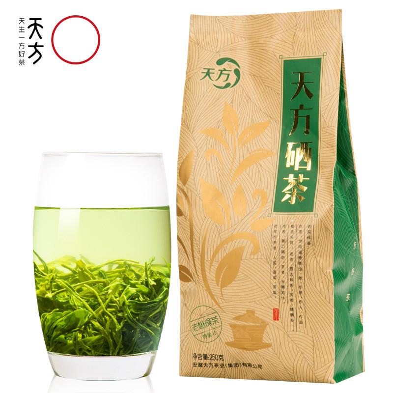 【2017年新茶】安徽天方茶叶 250g特级ii天方硒茶 手工炒青绿茶 牛皮