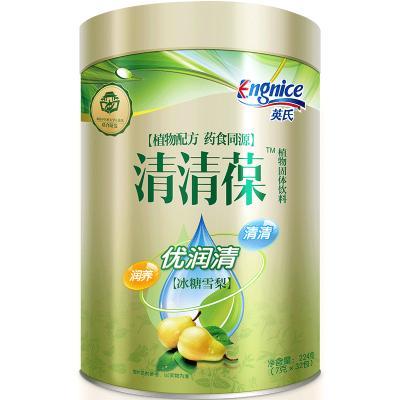 英氏(Engnice)優潤清清清葆 (冰糖雪梨味) 寶寶奶伴侶 兒童清清寶  飲料 7g*32包