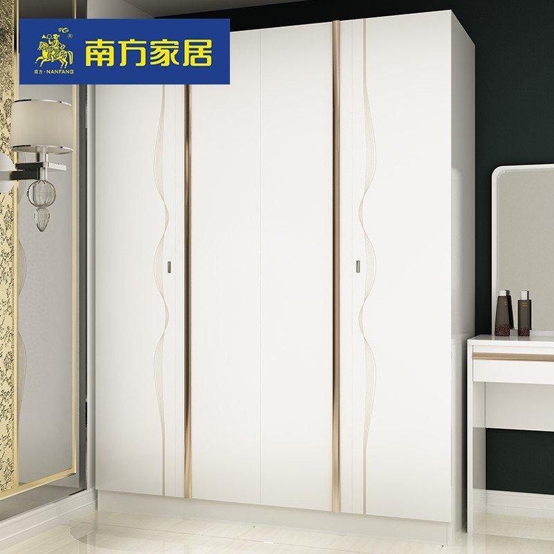 南方家私 現代時尚簡約衣柜 烤漆家具板式四門衣柜臥室白色衣櫥