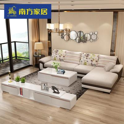 南方家私 現代簡約布藝沙發+茶幾+電視柜成套家具轉角沙發組合