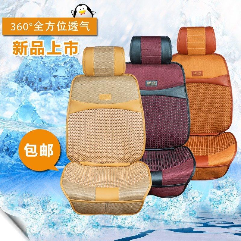 金邦 四季通用汽车坐垫 夏季冰丝座垫 夏天四季凉垫 透气车座套