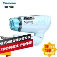 松下/Panasonic 速干系列吹风机EH-ND35-A405 蓝色