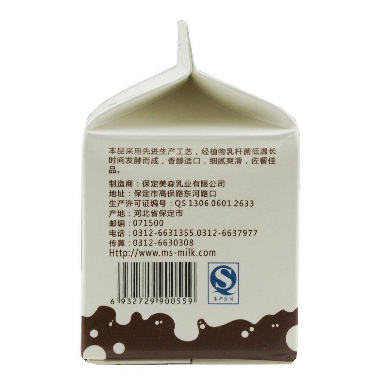 美森庄园 畅舒乳酸菌饮品 植物乳杆菌发酵乳酸菌饮品