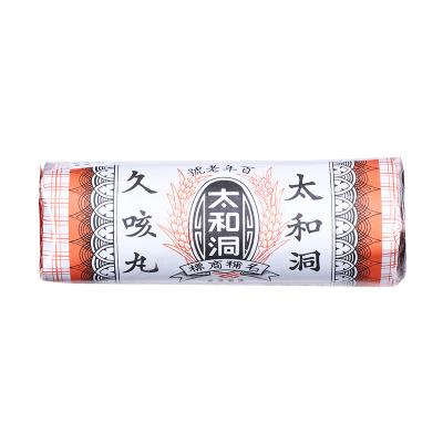 太和洞 久咳丸60粒*1瓶 香港直邮 瓶装 5 止咳化痰改善久咳