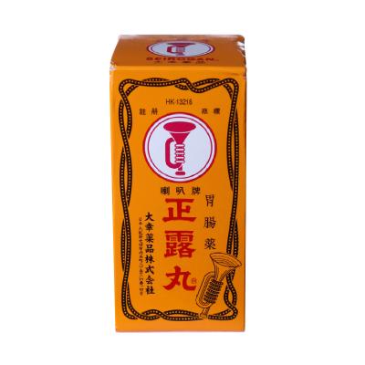 香港直邮 喇叭牌 正露丸 100粒 恶心呕吐腹痛腹泻消化不良 Healthy Life