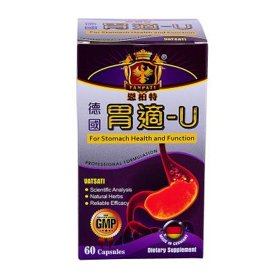 香港直郵 恩柏特 營養保健 德國胃適-U60粒 胃酸 胃炎 消化不良 5 天門冬