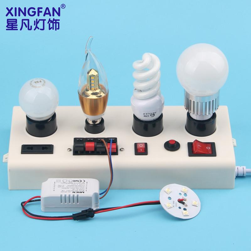 星凡灯饰e14e27灯头灯泡开关试灯测试盒led试灯线接线