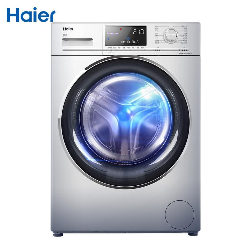 海尔洗衣机xqg80-bdx14686l 8公斤紫水晶滚筒,欧洲百年品牌斐雪派克