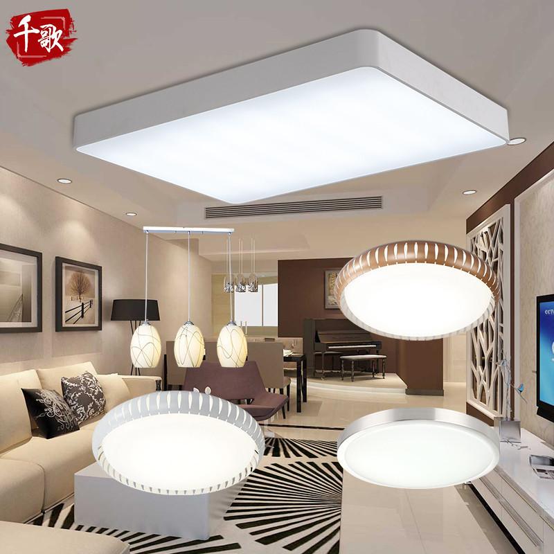 千歌grevol现代简约led吸顶灯长方形客厅灯温馨卧室灯套装灯具组合