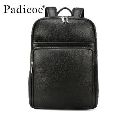 Padieoe背包男士雙肩包真皮休閑學生書包男時尚潮流旅行包電腦包旅行包