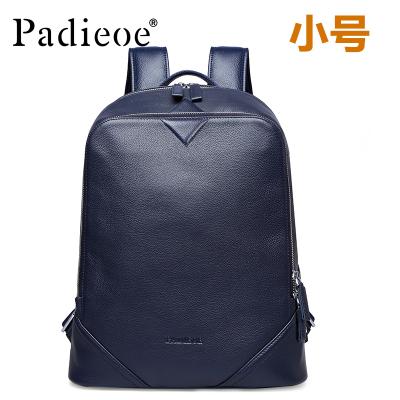 Padieoe新大容量休閑雙肩包男包真皮背包男女士包包時尚潮流真皮書包男牛皮