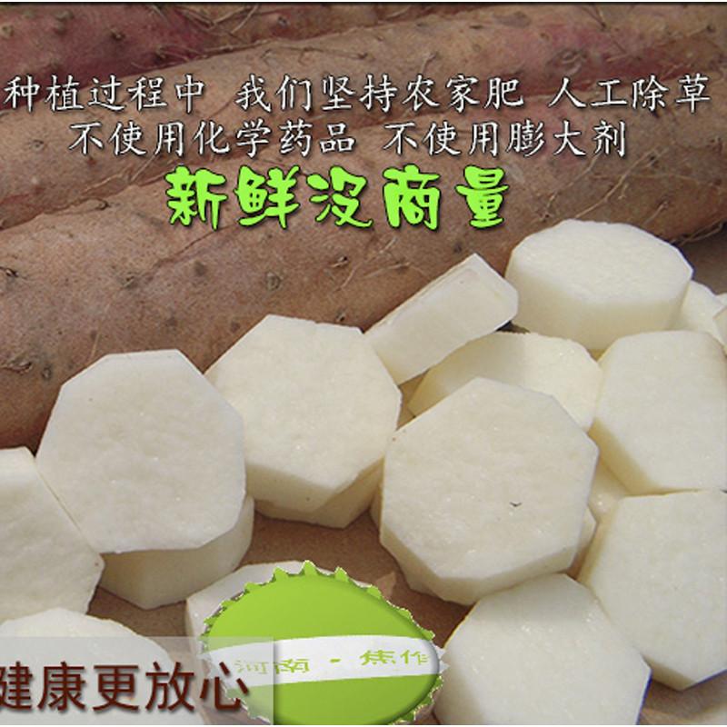 米又 红皮香蕉美人蕉 3斤 米又(miyou)水果【价格