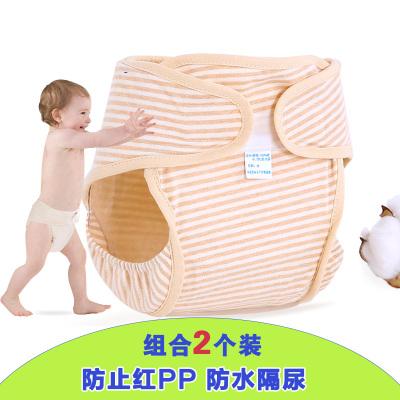 嬰兒尿布褲防漏褲寶寶固定尿布兜純棉防水透氣嬰兒隔尿褲布尿褲