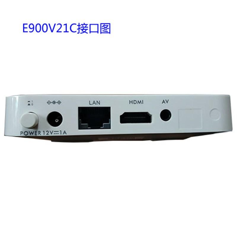 创维 高清网络电视机顶盒子 免费看电视 电信联通移动