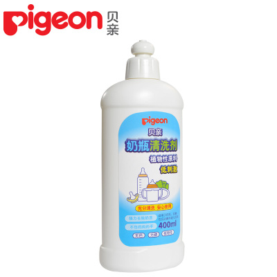 Pigeon贝亲婴儿果蔬奶瓶清洗剂 400ml瓶装 洗奶瓶液 奶瓶清洁剂MA26