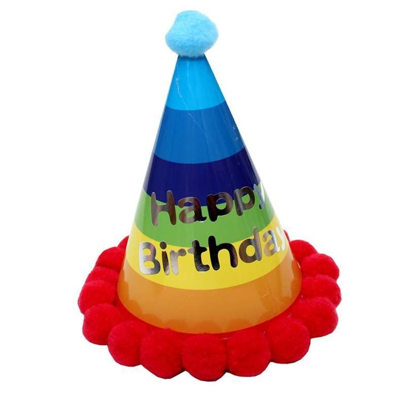 欢乐派对儿童生日帽派对帽子装饰装扮用品宝宝周岁生日带圆点圆球彩虹