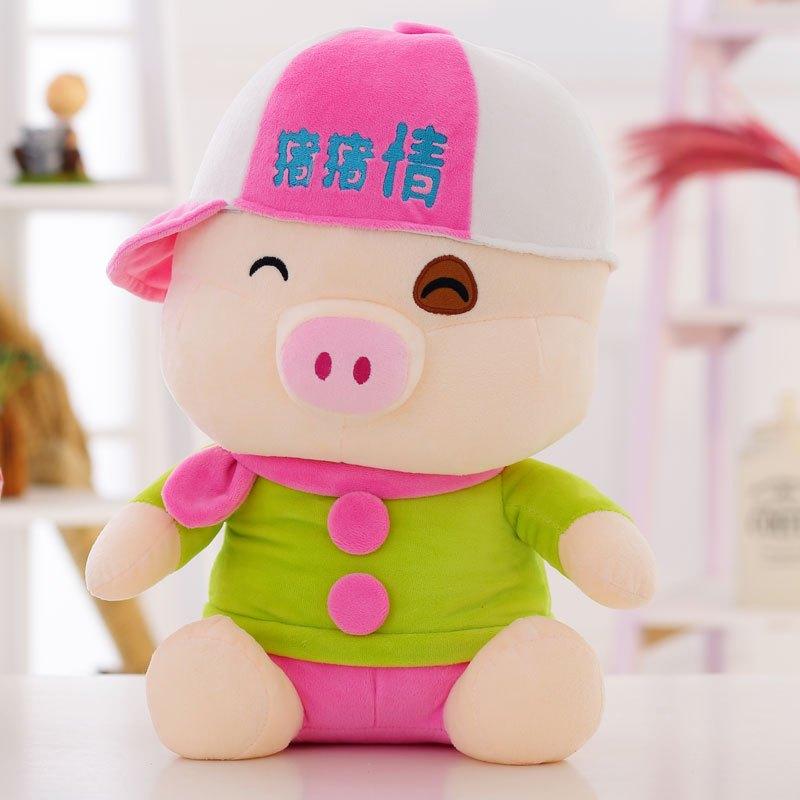绒翼 麦兜公仔可爱情侣压床布娃娃猪猪玩偶毛绒玩具抱枕生日礼物男