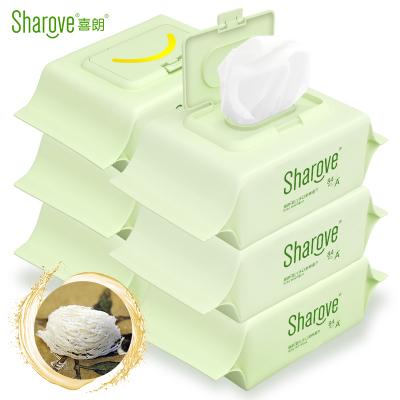 喜朗 嬰兒燕窩營養手口濕巾6包帶蓋84抽/包 樂享輕奢主義
