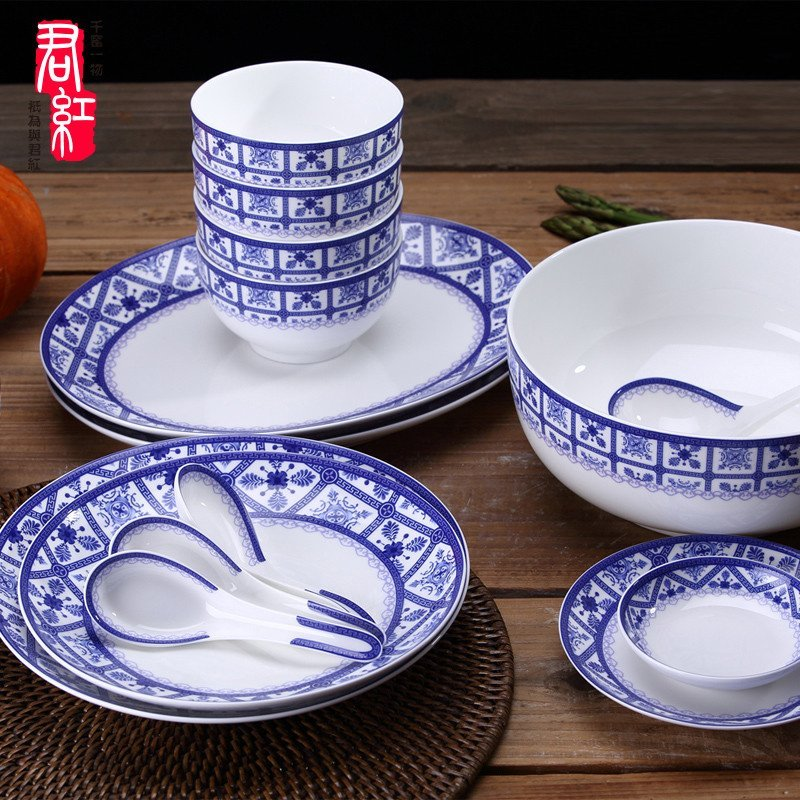 君红陶瓷 伟业系列 青花斑斓餐具套装碗盘碗碟中式高档瓷器骨瓷礼品图片