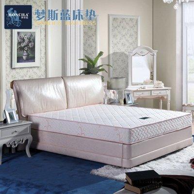 夢斯藍 床墊 記憶床墊 加厚智能 一面軟 一面硬 太空記憶健康床墊 1.2米/1.5米/1.8米 軟硬雙重享受 超靜音