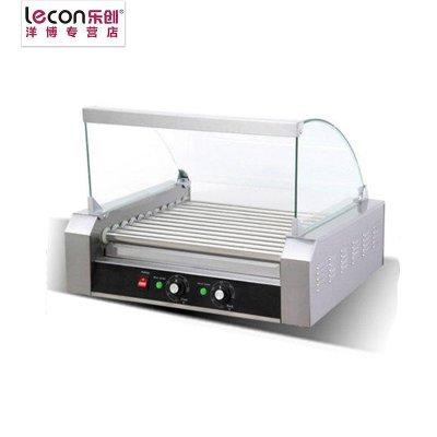 lecon/乐创洋博 热狗机9管烤肠机双控温不锈钢香肠机热狗棒机配罩子