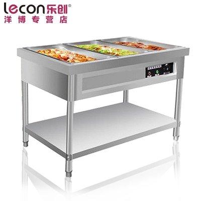 lecon/乐创洋博 商用电热保温汤池不锈钢售饭台3/4/5/6格 暖汤炉保温快餐车